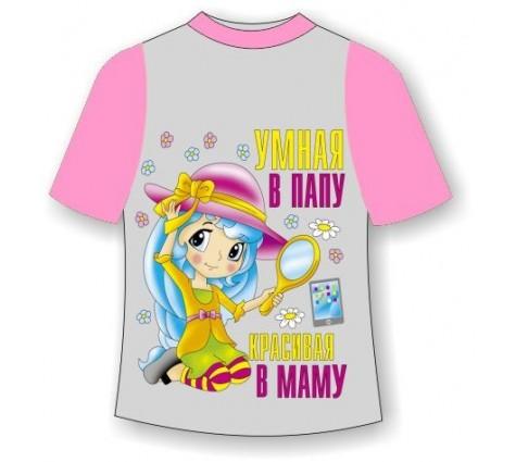 Детская футболка Умная в папу