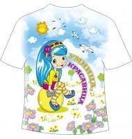 Детская футболка Умница красавица