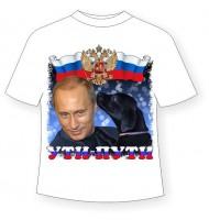 Детская футболка Ути-Пути