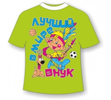 Детская футболка Внук
