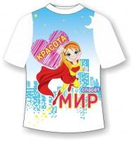 Детская футболка Красота спасет мир