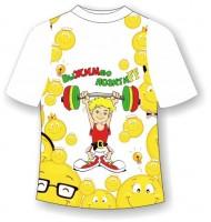 Детская футболка Позитив