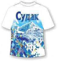 Детская футболка Судак-Ромбы
