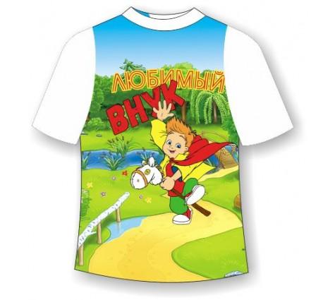 Детская футболка Внук на каникулах