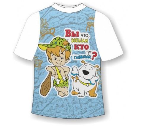 Детская футболка Забыли кто тут главный