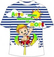 Детская полосатая футболка Лето лучше проводить на море