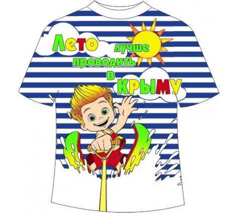 Детская полосатая футболка Лето лучше проводить в Крыму