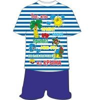Детский костюмчик Из Крыма с полосатой футболкой
