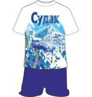 Детский костюмчик ромбы Судак