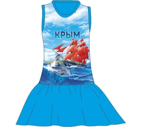 Детское платье Алые паруса 2