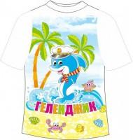Детская футболка Геленджик дельфин