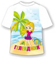 Детская футболка Геленджик на пляже