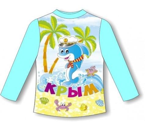 Детский реглан Крым дельфин