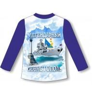 Детский реглан Севастополь 505