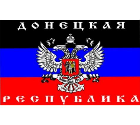 Флаг ДНР