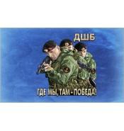 Флаг ДШБ №109