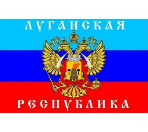Флаг ЛНР