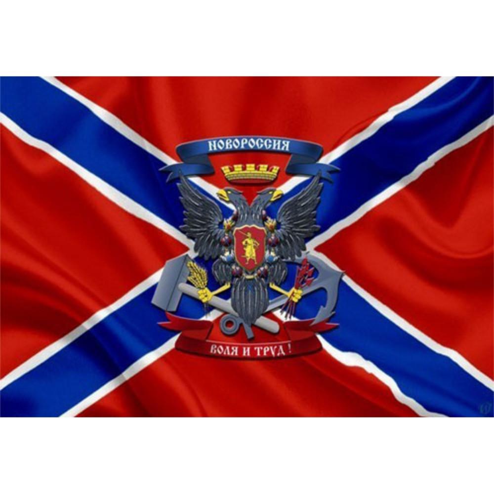 Картинки новороссия республика флаг герб антрацит дать
