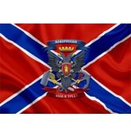 Флаг Новороссия
