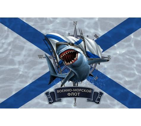 Флаг ВМФ-Акула