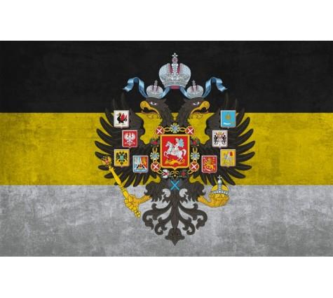 Имперский флаг России