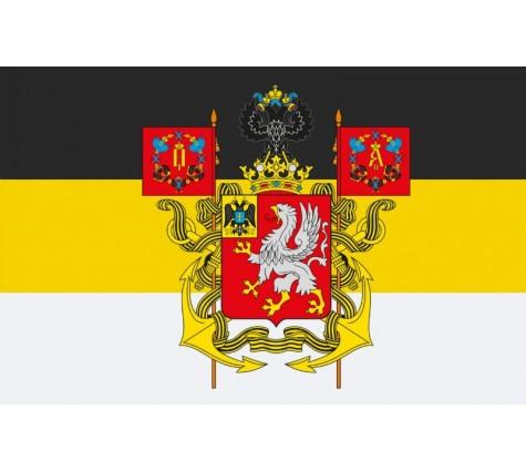 Имперский флаг Севастополя