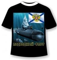 Футболка Подводный флот №167