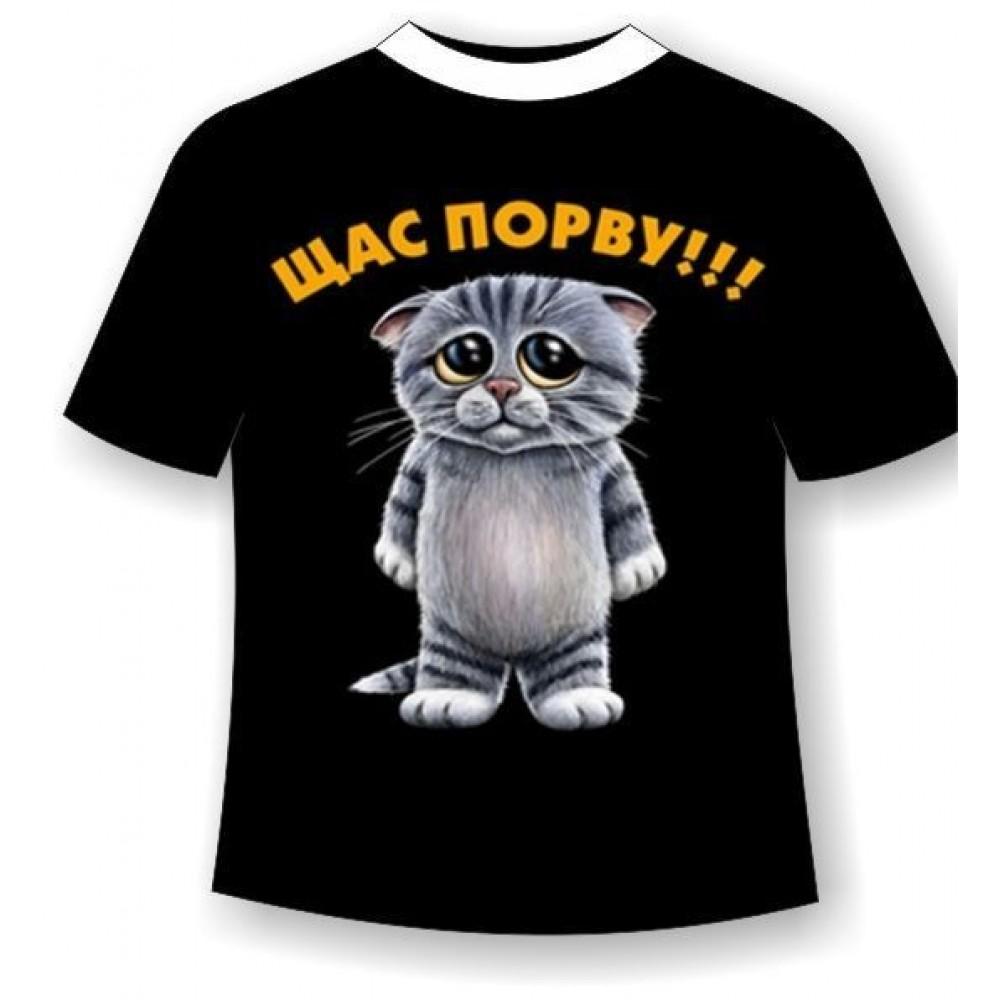 Прикольные картинки на футболку для подростков, кольцо