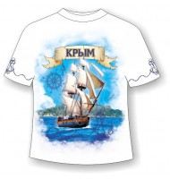 Футболка Крым-парусник 711