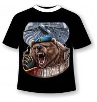 Футболка Медведь ВДВ №263