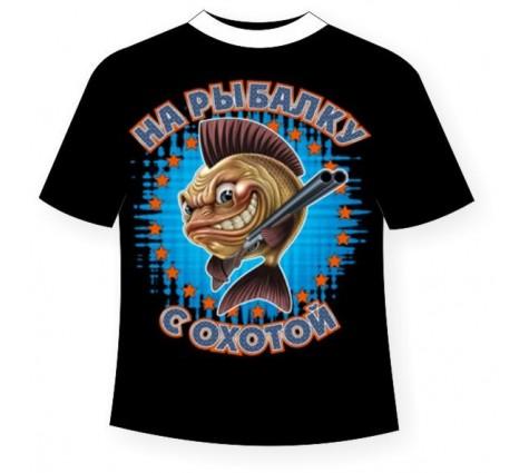 футболка с приколом на рыбалку с охотой