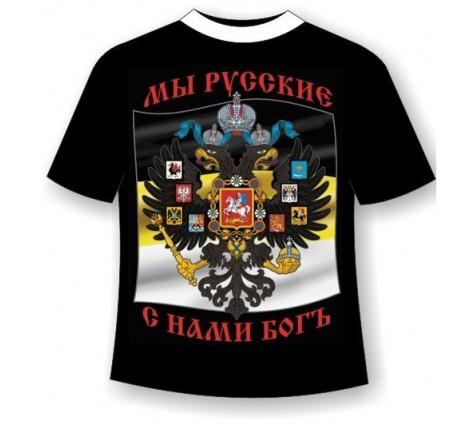 Футболка Россия с нами Бог