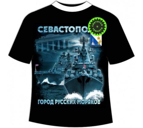 Футболка Севастополь-город русский моряков светящаяся в темноте