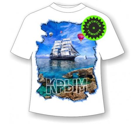 Футболка больших размеров Крым лагуна 949