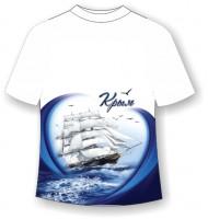 Футболка Корабль в море