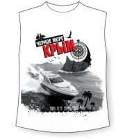 Хулиганка Крым микс 2