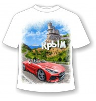 Футболка в Крым на машине 1176
