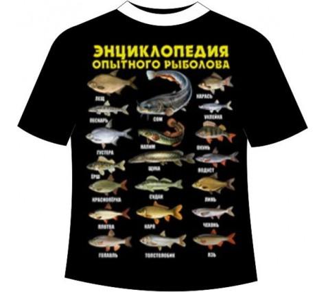 Футболка Энциклопедия рыбака