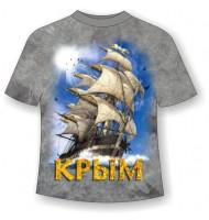 Мужская футболка Крым-Бригантина ММ 446