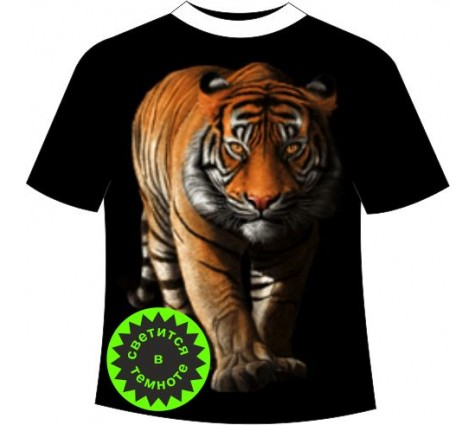 Футболка с тигром светящаяся в темноте