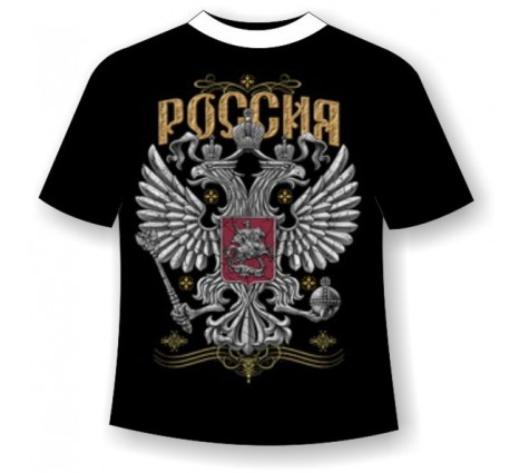 Футболка Герб России №680