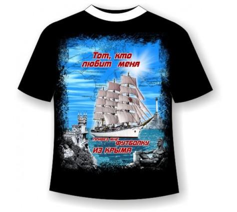 Подростковая футболка из Крыма №684