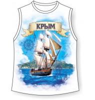 Безрукавка Крым-парусник 711