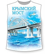 Хулиганка Крымсксий мост