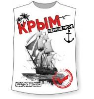 Хулиганка Крым микс