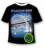 Футболка Крымский мост светящаяся в темноте