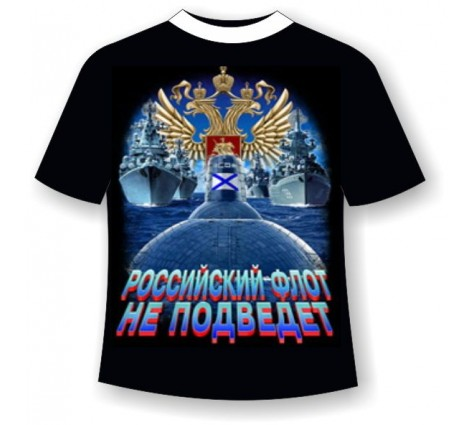 Футболка Российский Флот