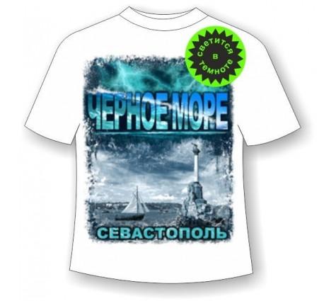 Футболка Черное море Севастополь светящаяся в темноте