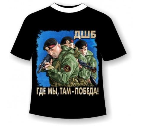 Футболка ДШБ-Морская пехота