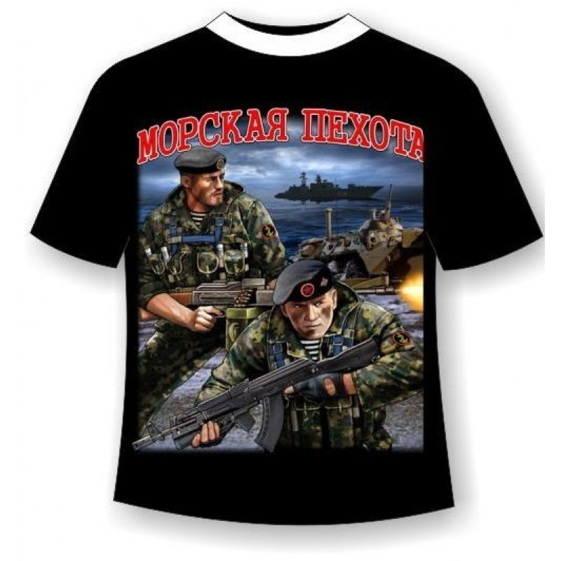 Морпех картинки на футболку, лучшего дня